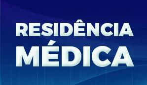 FAMERP divulga edital do processo seletivo de residência médica para 2017