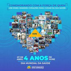HUNE comemora 04 anos com cerca de 100 mil pacientes atendidos